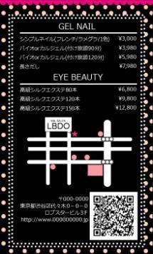 【カード用メニュー表】バービー風ドット(ブラック)