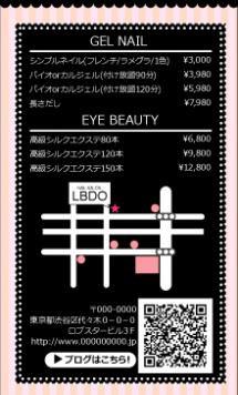 【カード用メニュー表】バービー風ストライプ(ピンク・ブラック)