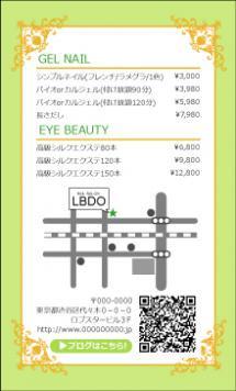 【カード用メニュー表】ヨーロピアン 枠(ライトグリーン)