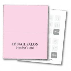 【二つ折りカード】簡単格安2つ折りカード(ピンク)