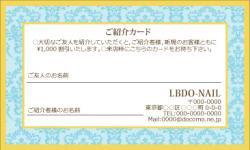【紹介カード】ダマスク柄 ブルー