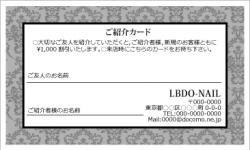 【紹介カード】ダマスク柄  グレー
