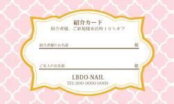 【紹介カード】クォーターフォイル柄Quatrefoil ピンク