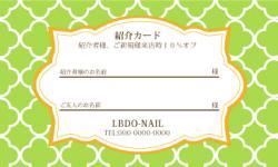 【紹介カード】クォーターフォイル柄Quatrefoil グリーン