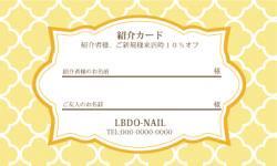 【紹介カード】クォーターフォイル柄Quatrefoil イエロー