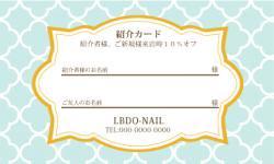 【紹介カード】クォーターフォイル柄Quatrefoil ブルー