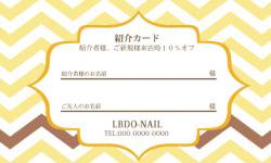 【紹介カード】シェブロン柄 イエロー