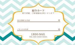 【紹介カード】シェブロン柄  ブルー