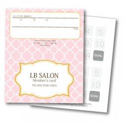 【二つ折りカード】クォーターフォイル柄Quatrefoil(ピンク)