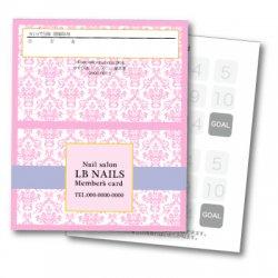 【二つ折りカード】帯付きダマスク柄(ピンク)