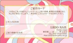 【紹介カード】プッチ柄風 マゼンダの紹介カードのテンプレート
