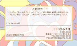 【紹介カード】プッチ柄風 ピンクの紹介カードのテンプレート