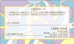【紹介カード】プッチ柄風 ブルーの紹介カードのテンプレート