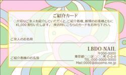 【紹介カード】プッチ柄風 グリーンの紹介カードのテンプレート