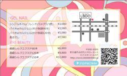 【カード用メニュー表】プッチ柄風 メニュー表 カード マゼンダ