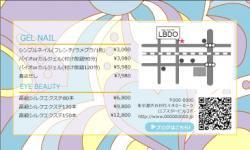 【カード用メニュー表】プッチ柄風 メニュー表 カード ブルー