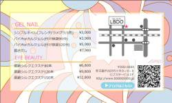 【カード用メニュー表】プッチ柄風 メニュー表 カード ピンク