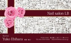 【かわいい名刺】ツィード&バラ ピンク