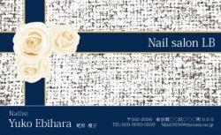 【かわいい名刺】ツィード&バラ ブルー