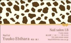 【かわいい名刺】ダルメシアン&ゴールドリボン ピンク