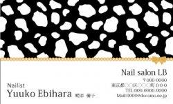 【かわいい名刺】ダルメシアン&ゴールドリボン ホワイト