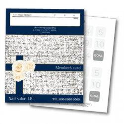 【二つ折りカード】ツィード柄 2つ折りテンプレート ブルー