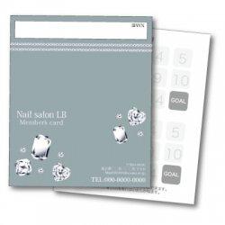 【二つ折りカード】ジュエリー(gems) 2つ折りテンプレート グレー