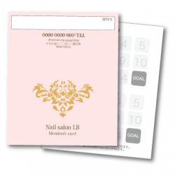 【二つ折りカード】シンプルダマスク柄 2つ折りテンプレート ピンク