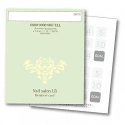 【二つ折りカード】シンプルダマスク柄 2つ折りテンプレート グリーン