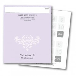 【二つ折りカード】シンプルダマスク柄 2つ折りテンプレート パープル