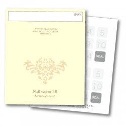 【二つ折りカード】シンプルダマスク柄 2つ折りテンプレート イエロー