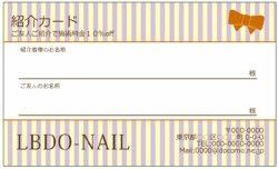 【紹介カード】ストライプ&ゴールドリボン パープル