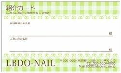 【紹介カード】ギンガムチェック グリーン