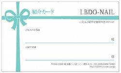 【紹介カード】リボン ティファニーブルー