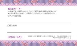 【紹介カード】レース&極細ストライプ・リボン