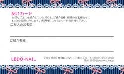 【紹介カード】レース&極細ストライプ・リボン ブルー