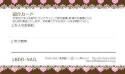 【紹介カード】ハート チョコストロベリー