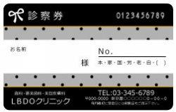 【PC_091】診察券ドット バービー風グレー