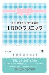【PC_108】診察券 ギンガムチェック ブルー