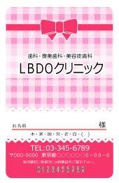 【PC_109】診察券 ギンガムチェック ピンク