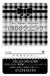 【PC_110】診察券 ギンガムチェック ブラック