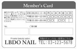【PU_006】裏面専用メンバーズカード(ベーシック・営業日欄入り)