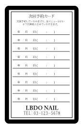 【PU_007】裏面専用次回予約・診察日記録 フレーム風