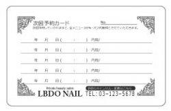 【PU_011】裏面専用次回予約・診察日記録 ヨーロピアン枠横