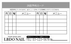 【PS_006】再剥離シール メニュー記入欄付