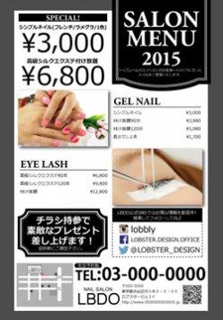 【かわいいチラシ】定額制チラシ・フライヤーメニュー2写真(ブラック・黒)