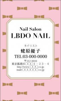 【大人かわいい名刺】小さいリボン(背景ピンク・リボン ゴールド風(黄土色)