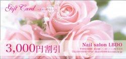 GT_054 ピンク花束 ギフトにぴったりのフォトギフト券
