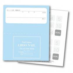 【二つ折りカード】シンプル淡色枠付きライトブルー