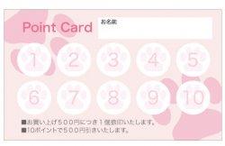TC571:ペットショップ・トリミング・動物病院などにおすすめ歯のシルエットポイントカード【ピンク】